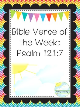 Bible Verse of the Week-Psalm 121:7 Printable Bible Study Curriculum.