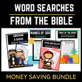 Bible Word Searches | Great for Sunday School and Bible Classes