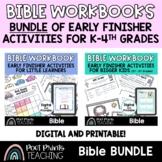 Bible Worksheet Bundle