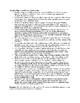 Bible as Literature: New Testament Essay Assignment