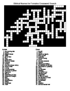 Biblical Names Crossword Puzzles and  Word Searches