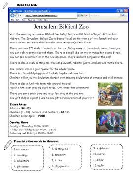Biblical Zoo in Jerusalem