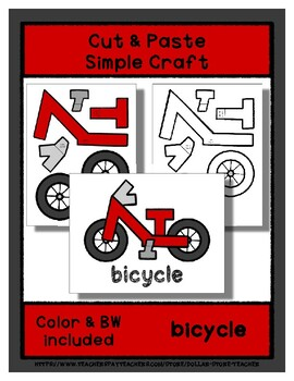 Bicycle - Cut & Paste Craft - Super Easy perfect for Pre-K & Kindergarten