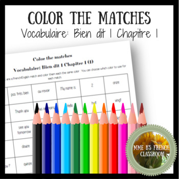 Bien Dit 1 Chapitre 1 Worksheets Teaching Resources TpT