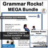 Grammar Rocks! MEGA BUNDLE: 31 mp3's, Charts & Handbook | Grammar is Fun!