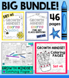 Big BUNDLE: Growth Mindset Coloring Sets #1-4