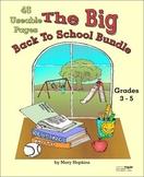 Big Back To School Bundle