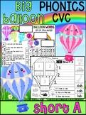 Big Balloon PHONICS - Center and Word Family Activity Worksheets - CVC SHORT A