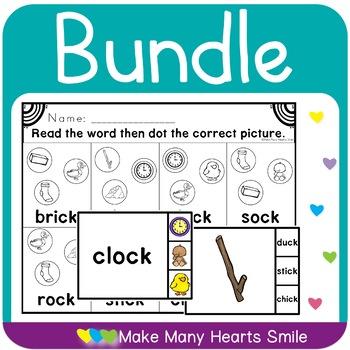 Big Bundle: Digraphs