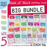 Writing Activities - Week of Writing Mini Books (Kindergarten and First Grade)