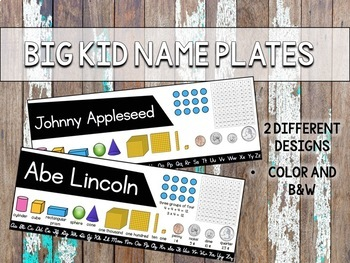 Big Kid Nameplates