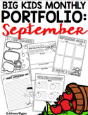 Big Kids Portfolio Pack: September