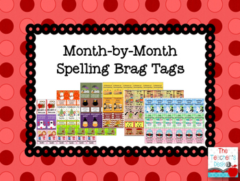 Big Kids Spelling Brag Tags for the Entire School Year