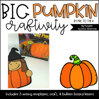 Big Pumpkin Craftivity