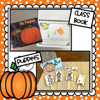 """""""Big Pumpkin"""" Story Retelling Puppets, Magnetic Board Pieces:  Halloween Craft"""