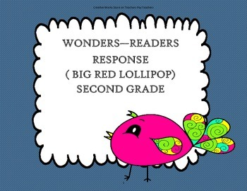 Big Red Lollipop - 2nd Grade - Reader Response Questions Trifolds