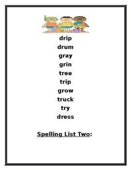 Big Red Lollipop Spelling Packet (BR, GR, TR)