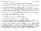 Big Science 4  Props & Changes  12 Quiz  Chemical Equations Reactants & Products