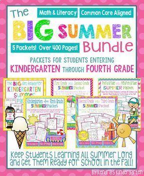Big Summer Bundle: Packets for Students Entering Kindergarten Through 4th Grade