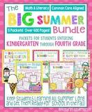 Big Summer Bundle: Packets for Students Entering Kindergar