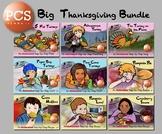 Big Thanksgiving Bundle - Animated Step-by-Steps - PCS