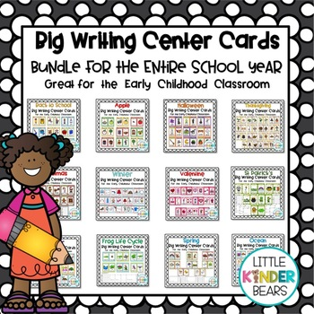 Big Writing Center Cards for the Entire School Year