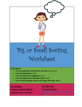 Big or Small: Kindergarten Common Core Sorting Activity