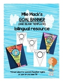Biligual Goal Banner Template