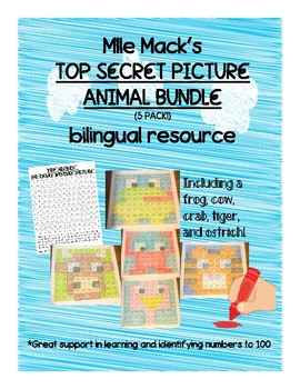 Bilingual 100 Chart Mystery Picture Animal Bundle!