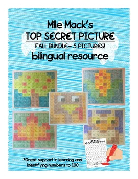 Bilingual 100 Chart Mystery Picture Fall Bundle