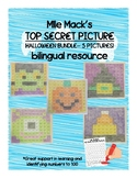Bilingual 100 Chart Mystery Picture Halloween Bundle