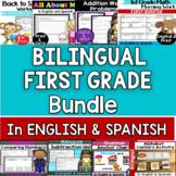 Bilingual 1st Grade Megabundle in English & Spanish