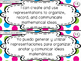 Bilingual 1st grade Math TEKS in English and Spanish (Polka dot)