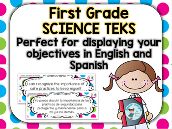Bilingual 1st grade Science TEKS  in English and Spanish (
