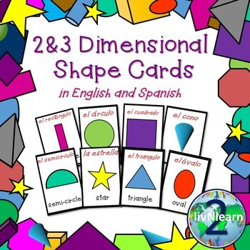 Bilingual 2D & 3D Shape Card Games (English and Spanish)