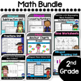 Bilingual 2nd Grade Math Mega Bundle in English & Spanish