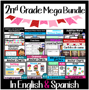 Bilingual 2nd Grade Mega Bundle in English & Spanish