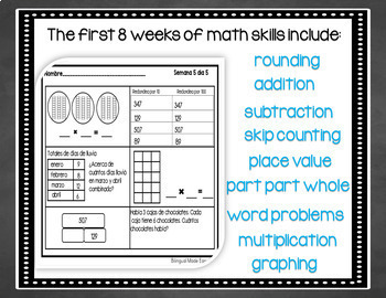 3rd Grade Math Morning Work/Homework in English & Spanish- First Quarter