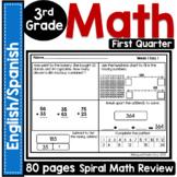 3rd Grade Math Morning Work English Spanish 1st Quarter DIGITAL LEARNING