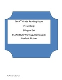 Bilingual 4th Grade STAAR Style Fiction Review