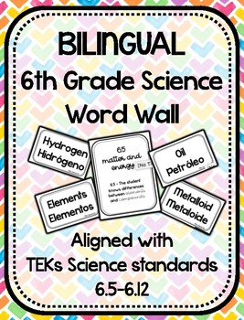 Bilingual 6th Grade Science Word Wall - TEKs Aligned - Black and White