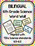 Bilingual 6th Grade Science Word Wall - TEKs Aligned - Wat
