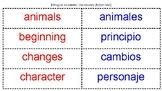 Bilingual Academic Vocabulary (fiction text)