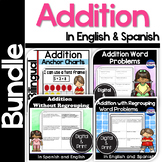 Bilingual Addition Bundle in English & Spanish