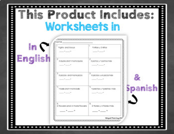 Bilingual Addition & Subtraction Word Problems Bundle in English & Spanish