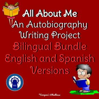 All About Me: Autobiography Writing Project Bilingual Bundle