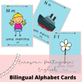 Bilingual Alphabet: Portuguese (European)/ English
