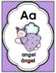 Bilingual Alphabet Posters