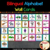 Bilingual Alphabet Wall Cards