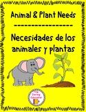 Bilingual Animal & Plant Needs Foldable